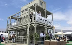 Pronomar ELA Container